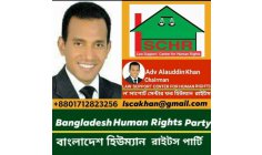 Adv Allaudim Khan ! Law Support Center for Human Rights !