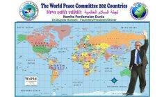 SUNTANI - PEACE'S SCHOOL LEADER