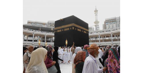 ISLAMISM - The Great Mosque, located in the city of Mecca, Saudi Arabia.